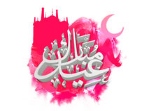 3D Arabic Text with Mosque for Eid celebration. 3D Arabic Islamic Calligraphy of text Eid Mubarak on pink abstract design, mosque and moon  decorated background Stock Photos