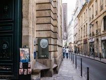 D'art di Musee et d'histoire de Judaisme, le Marais, Parigi Fotografia Stock Libera da Diritti