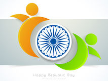 3D Ashoka Wheel for Indian Republic Day celebration. Stock Photography
