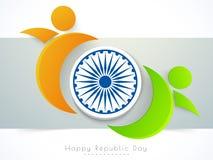 3D Ashoka Wheel for Indian Republic Day celebration. Stock Photography