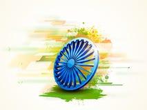 3D Ashoka Wheel for Indian Republic Day celebration. Stock Image