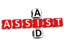 3D Assist Aid Crossword Stock Images