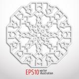 3d biały geometryczny płatek śniegu Arabeskowy projekt Język arabski, islamski, turecki ornament, royalty ilustracja