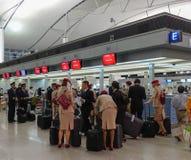 Dębny syna Nhat lotnisko w Saigon, Wietnam Zdjęcia Royalty Free