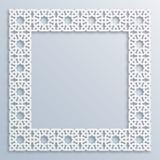 3D cadre blanc carré, vignette Musulmans géométriques islamiques de vecteur de frontière, motif persan Ornement oriental élégant illustration libre de droits