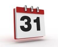 3D Calendar Royalty Free Stock Photo