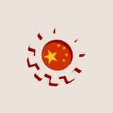 3D cog koło z Chiny flaga Obrazy Stock