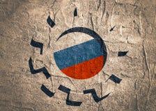 3D cog koło z Rosja flaga ilustracja wektor