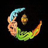 3D colourful Arabic Text for Ramadan celebration. 3D colourful Arabic Islamic Calligraphy of text Ramadan Kareem in crescent moon shape with beautiful hanging Stock Photo