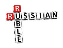 3D Crossword Rosyjski rubel na białym tle Zdjęcia Royalty Free