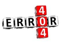 3D crucigrama del error 404 Fotos de archivo libres de regalías