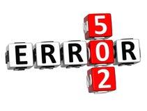 3D crucigrama del error 502 Foto de archivo
