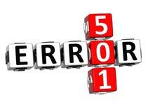 3D crucigrama del error 501 Foto de archivo