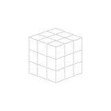 3d cube logo design icon,.  Stock Photography