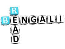 3D Czyta Bengalskiego Crossword Fotografia Royalty Free
