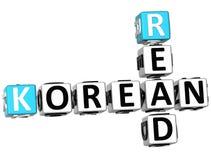 3D Czyta Koreańskiego Crossword Zdjęcie Royalty Free
