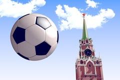 3d, das den Fußball nahe Moskau der Kreml überträgt vektor abbildung