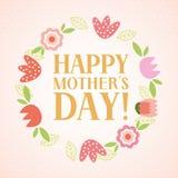 D?a de madres feliz ilustración del vector