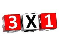 3D drei für einen Knopf klicken hier Block-Text lizenzfreie abbildung