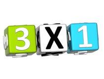 3D drei für einen Knopf klicken hier Block-Text vektor abbildung