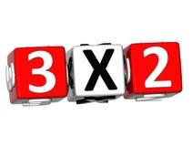 3D drei für Knopf zwei klicken hier Block-Text vektor abbildung