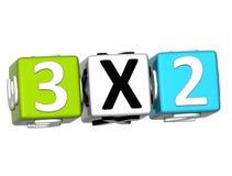 3D drei für Knopf zwei klicken hier Block-Text lizenzfreie abbildung