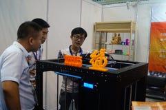 3D druktoepassingen en faciliteiten en Materiaaltentoonstelling Royalty-vrije Stock Afbeeldingen