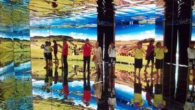 4d espelha a sala Imagens de Stock Royalty Free