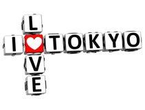3D eu amo o texto do bloco das palavras cruzadas do Tóquio Foto de Stock