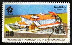 ` D'Exposition universelle de l'EXPO 70 de `, d'Osaka, du Japon avec le progrès d'inscription et harmonie pour l'humanité, vers 1 Image libre de droits