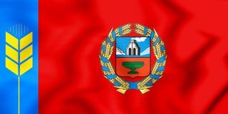 3D Flag of Altai Krai, Russia. 3D Illustration Royalty Free Stock Photos