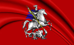 3D Flag of Moscow, Russia. Royalty Free Stock Photography