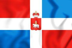 3D Flag of Perm Krai, Russia. 3D Illustration Royalty Free Stock Image