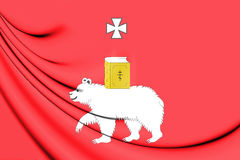 3D Flag of Perm, Russia. 3D Illustration Royalty Free Stock Images