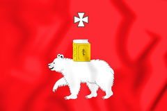 3D Flag of Perm, Russia. 3D Illustration Stock Image
