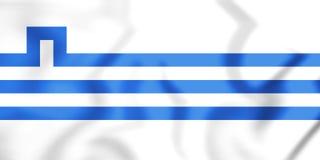 3D Flag of Podgorica, Montenegro. Royalty Free Stock Photos