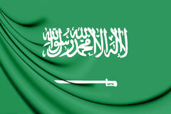 3D Flag of Saudi Arabia. Stock Photography