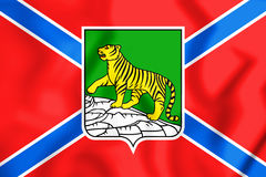 3D Flag of Vladivostok, Russia. Royalty Free Stock Images