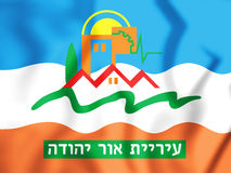 3D Flag of Or Yehuda, Israel. Royalty Free Stock Image
