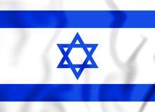 3d flagga israel stock illustrationer