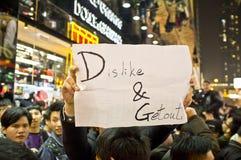 D&G, Dislike & Getout! Stock Image