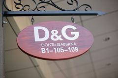 The D&G store Royalty Free Stock Photos