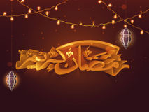 3D Golden Arabic text for Ramadan celebration. 3D golden Arabic Islamic Calligraphy of text Ramadan Kareem with hanging Lamps on lights decorated brown Royalty Free Stock Image