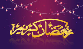3D Golden Arabic Text for Ramadan Kareem. 3D Golden Arabic Islamic Calligraphy of text Ramadan Kareem on glowing lights decorated glossy background Stock Image