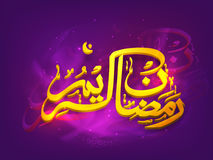 3D golden Arabic text for Ramadan Kareem. 3D Golden Arabic Islamic Calligraphy of text Ramadan Kareem on shiny purple background for Holy Month of Muslim Royalty Free Stock Photo