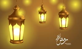 3D golden realistic hanged fanoos lantern lamp shiny with calligraphy ramadan. Banner poster for islamic event, eid, fitr, adha. Vector illustration royalty free illustration