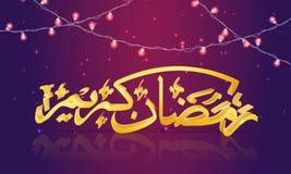3D gouden Arabische tekst voor Ramadan Kareem Stock Afbeelding