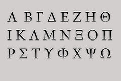3d Greek Alphabet. 3d imagen to Greek Alphabet stock illustration