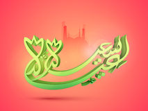 3D Green Arabic Calligraphy for Eid celebration. 3D Green Arabic Islamic Calligraphy of text Eid-E-Saeed on mosque silhouetted shiny background for Muslim Royalty Free Stock Photos