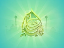 3D Green Arabic Calligraphy for Eid celebration. 3D Green Arabic Islamic Calligraphy of text Eid Mubarak on mosque silhouetted shiny rays background for Muslim Stock Images